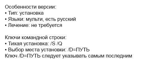 Adobe Acrobat Reader DC v2015.023.20070 RePack by KpoJIuK [2017,Multi/Ru]