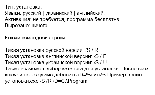 Adobe Acrobat Reader DC 2015.010.20060 RePack by D!akov [2016, Ru/Eng/Ukr]